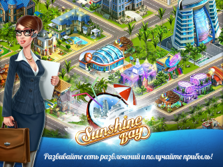 Sunshine Bay транспортная стратегия для iPad